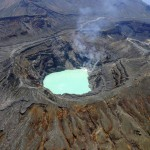 Aso, the beautiful Japanese Volcano of Mystery