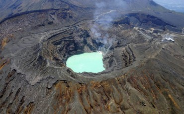 mount aso is active volcano