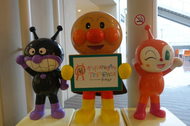 anpanman and friends welcome you!