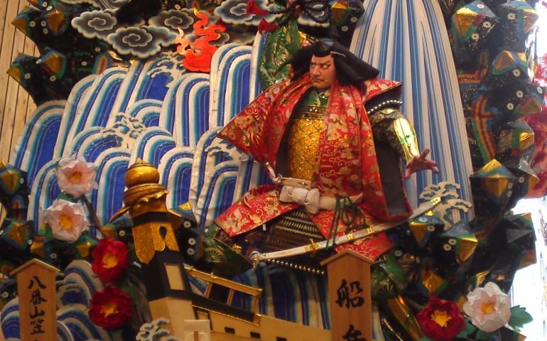 Fukuoka,Float,Festival,Hakatta