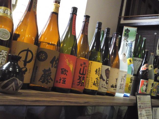 Food, Restaurant, Sake, Drink, Izakaya, Shizuoka, Hana Oto