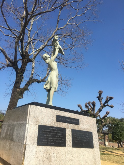 Peace Park in Nagasaki, a place of remembrance - VOYAPON