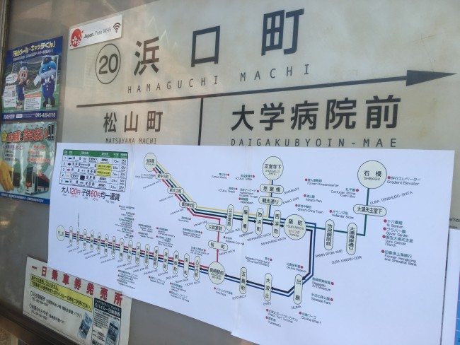 Map line of Nagasaki city tram