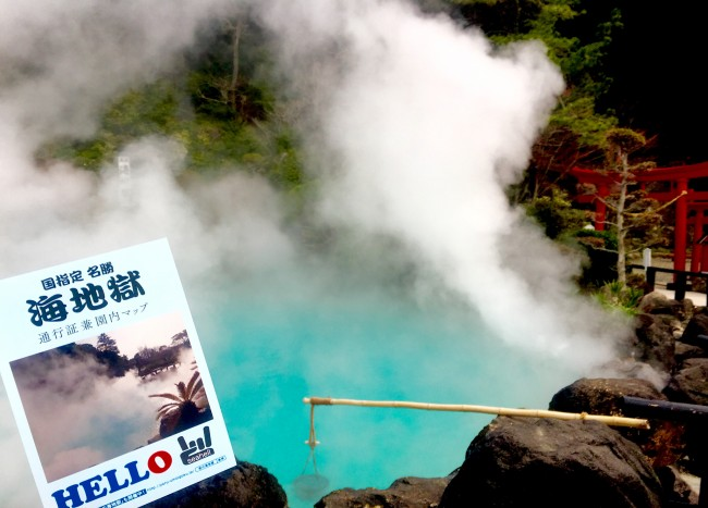 Hell of Beppu, an at Onsen Island, hot springs location.