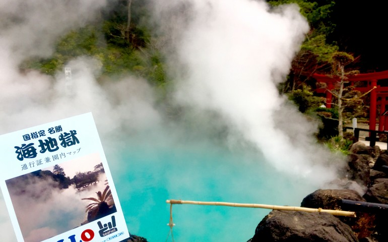 Hell of Beppu, an onsen hot springs location.