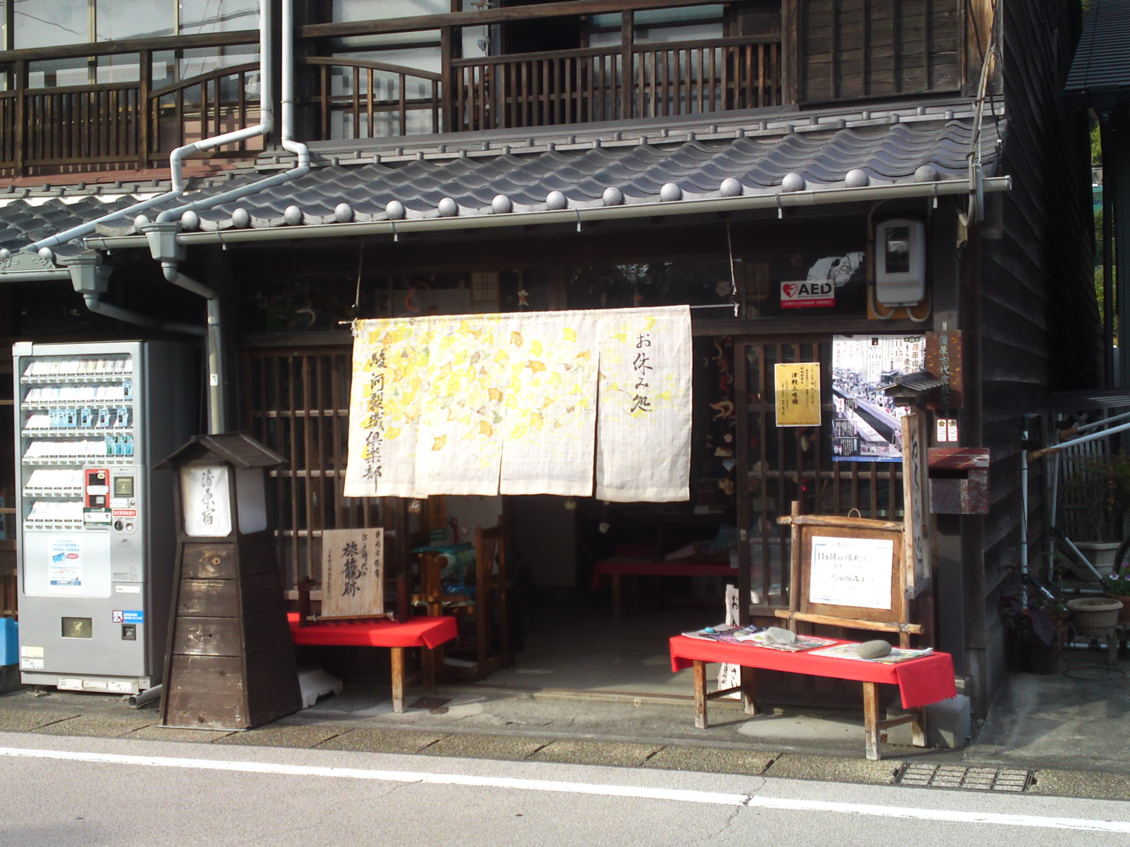Art,shop,souvenir,curtain,noren,pattern,traditional,izakaya