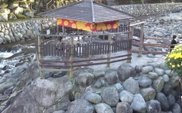 Izu, Shizuoka, hot springs, resort