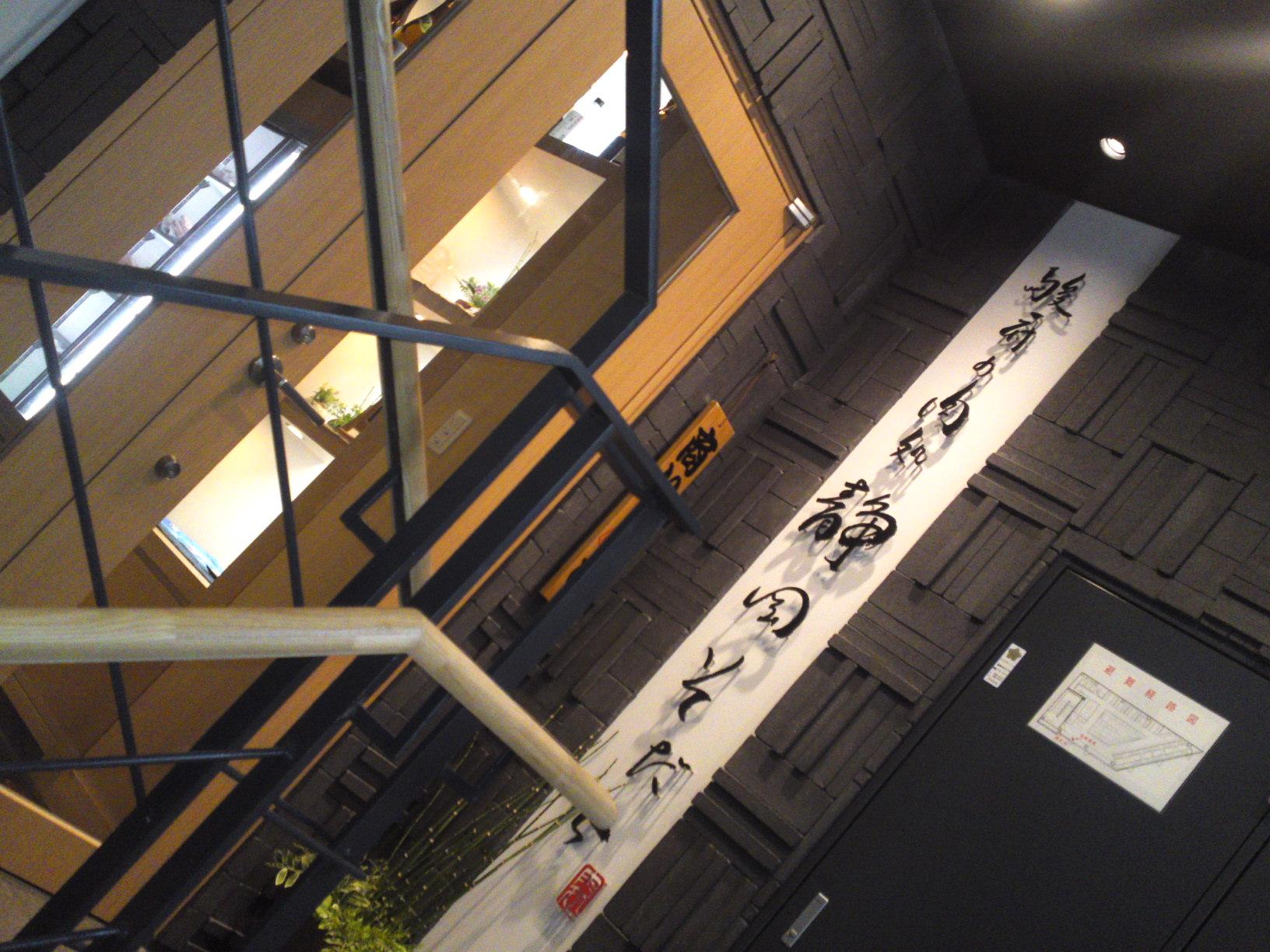 wagyu beef, Sunpu No Nikudokoro, restaurant, Shizuoka