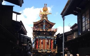 Season, festival, takayama, art, heritage, gifu