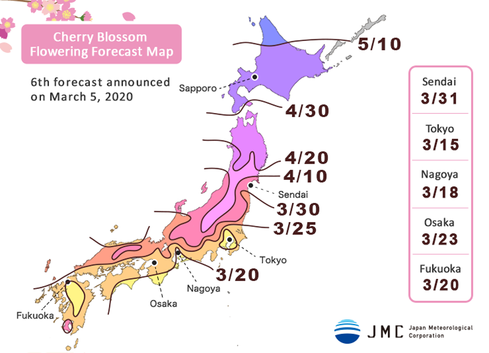 Official Cherry Blossom Flowering Forecast Map 5/3/2020