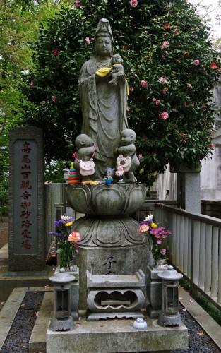 Beautiful Kannon in Mt. Takao