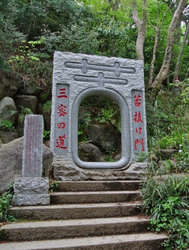 A gate momument in Mt. Takao