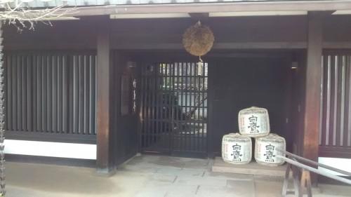 sake brewery museum in Nishinomiya-go