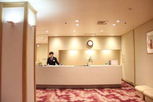 hot spring / onsen hotel front desk, Iwate