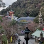 Shigi mountain – A spiritual sidetrip from Osaka!