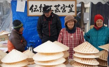 Japanese, Hospitality, Takayama