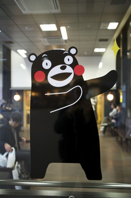 Kumamon mascot is famous in Japan
