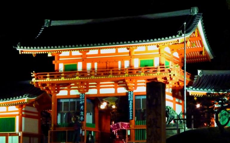 Front Gate of at Yasaka Shrine, Kyoto