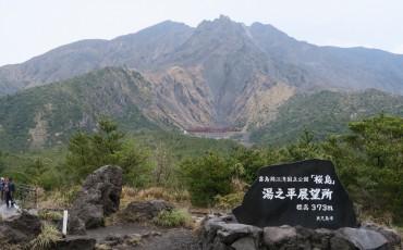 volcano,mountain,observatory,sakurajima,view