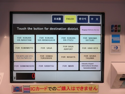 ticketing machine for bus tickets