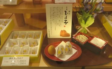 Hiyoko,Fukuoka,Food,Sweets