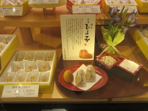 Hiyoko cakes in Fukuoka
