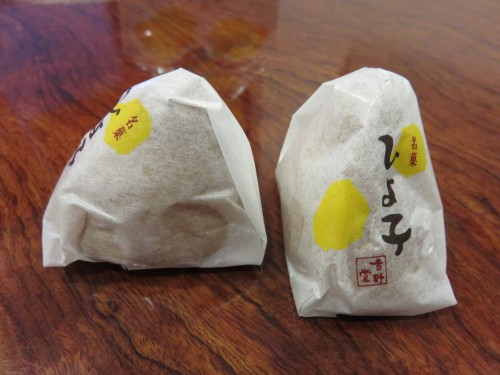 Fukuoka speciality, Hiyoko cakes in their packaging