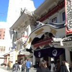 Kabukiza: Traditional Theatre In Modern Japan