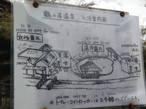 map of ryokan and Tsurunoyu hot springs (onsen)