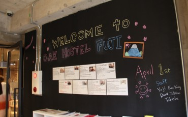 hostel, accommodation, oak house, guesthouse, sharehouse, tokyo, asakusa, skytree