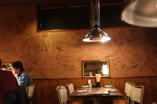 yakiniku restaurant that also serves reimen cold soup noodles