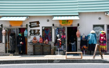 One of various shops in Fujinomiya near Fuji.