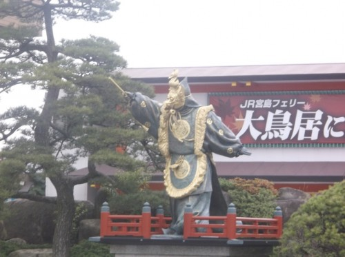 Statue in Miyajima Island