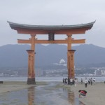 The Wonders of Miyajima, Hiroshima