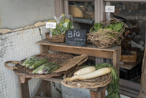 Organic vegetables being sold near Beach Muffin in Zushi.