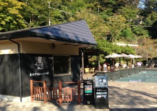 cafe in Shimoda