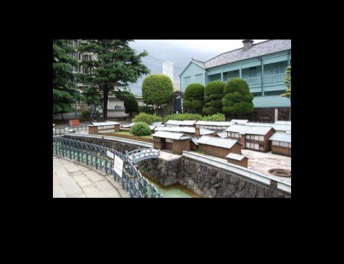 scale model of Dejima island, Nagasaki