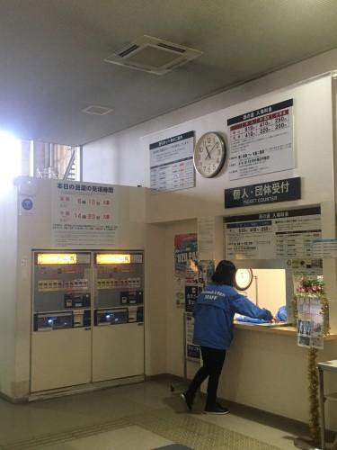 Naruto strait whirlpools ticketing office, Shikoku