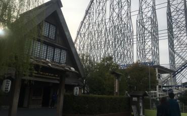 Haunted House of Nagashima Amusement Park