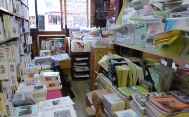Politics,Meiji Restoration,Book store,Anarchists,Shinjuku