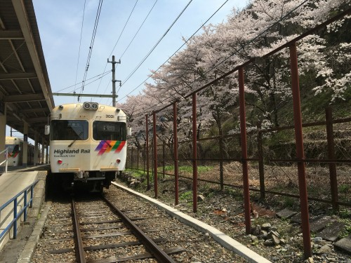 Norikura train stop