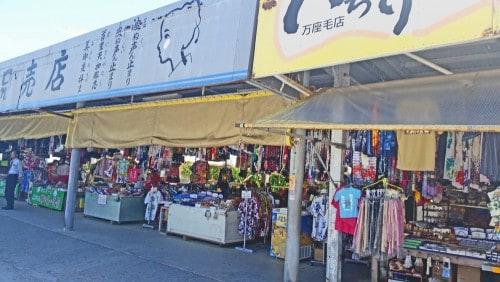 The gateway before going down to Maeda Cape, Okinawa