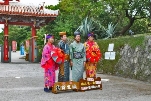 Okinawan traditional costume