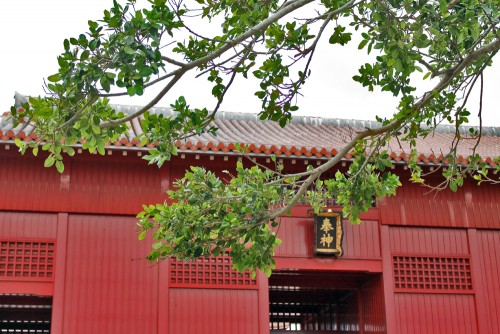 Beautiful Red residence, Shuri castle