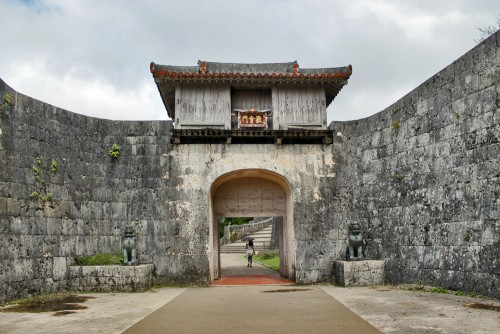 impressive inner gate Kankai-mon, Shuri Castle