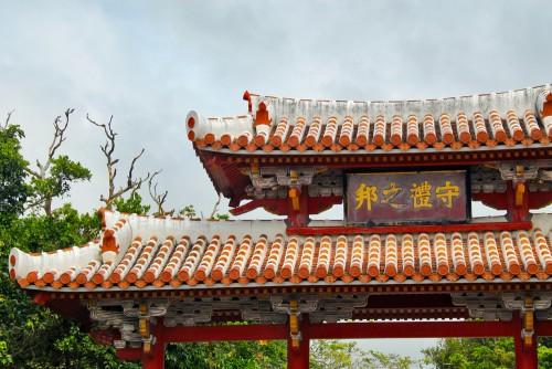 A gate and unique represent, Shuri castle