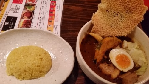 Suage's Soup Curry, with a Cheese Wafer!