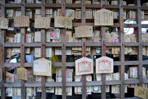 Kanayama Shrine was also a popular shrine for prostitutes who would come to pray for protection from sexually transmitted infections (STI's).
