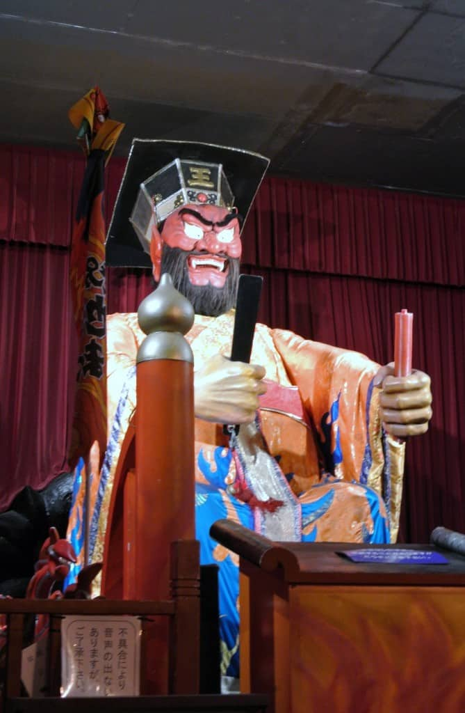 mechanical demon at noboribetsu onsen