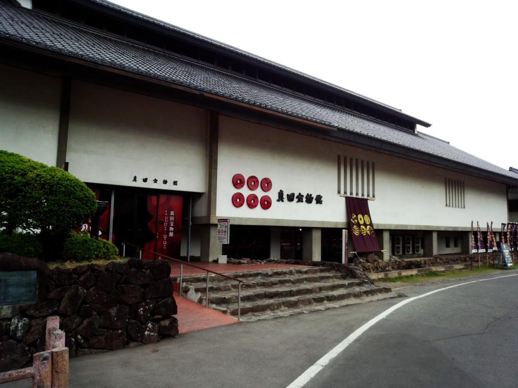 Matsushiro museum